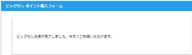 マダムライブ 100円キャンペーン7