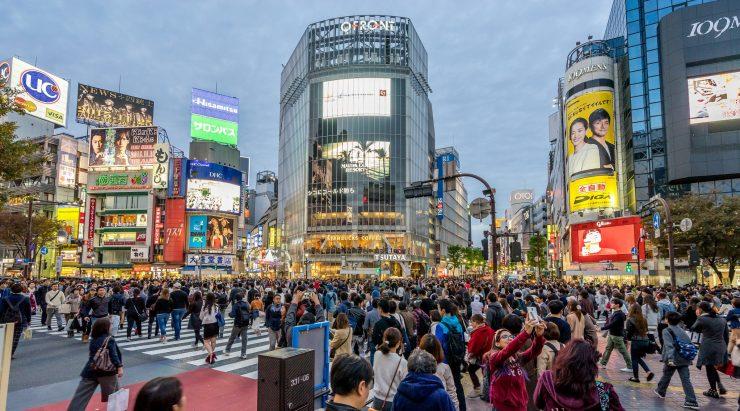 渋谷センター街の街並み