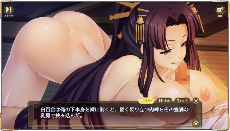 戦国†恋姫オンライン~奥宴新史~・松永 白百合 久秀のエロ画像