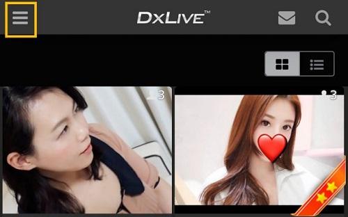 DXLIVE(DXライブ)の退会方法①