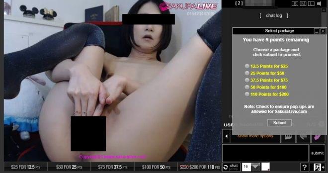 SakuraLive(サクラライブ)ライブチャット中のエロ画像⑤